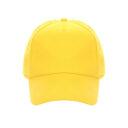 comfort żółta