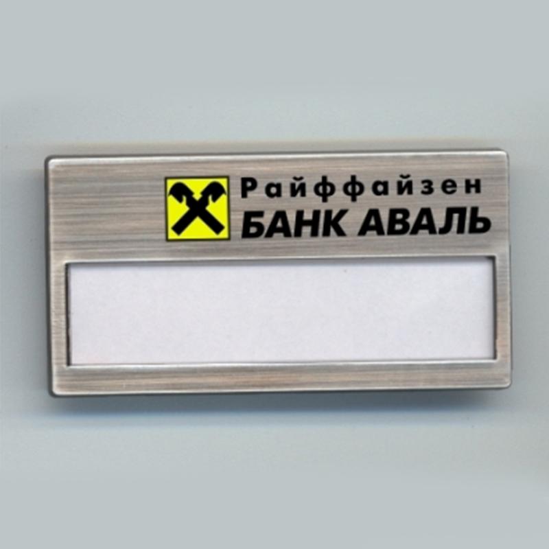 identyfikator plastikowy z okienkiem