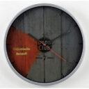zegar reklamowy ścienny srebrny
